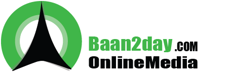 Baan2day Logo